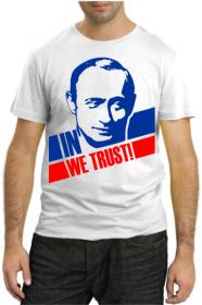 Мы доверяем Путину