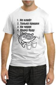 Ответы через футболку