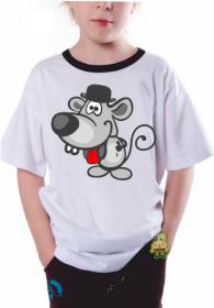 Собачка для сыночка