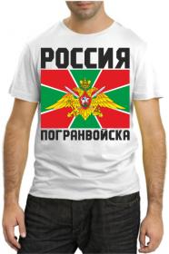 Россия погранвойска