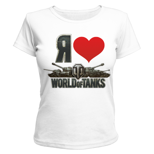 Я люблю World of Tanks