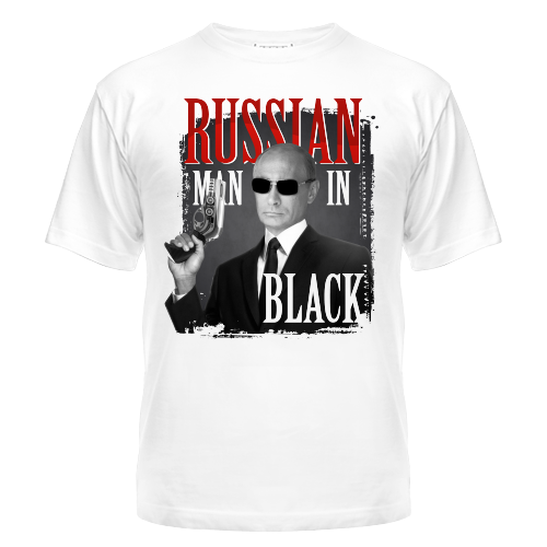 Russian Man in Black